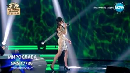 Джаз принцесата Мирослава напуска X Factor - Fallin' - X Factor Live (10.12.2017)