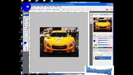 как да светнем фаровете на кола с Photoshop
