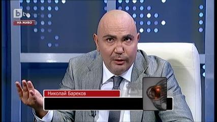 Николай Бареков с молба към колегите си от Бтв