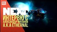 """NEXTTV 017: Esport Гост: Интервю с Александър """"Ethernal"""" Миланов"""