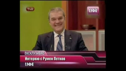 Шоуто На Азис - Интервю С Румен Петков