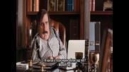 Шефът иска хепи енд Parton Mutlu Son Istiyor (2014) -2 Бг.суб. Турция-игр.филм