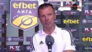 Стойчо Младенов: Още една рутинна победа срещу Левски