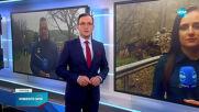 Новините на NOVA (20.04.2021 - обедна емисия)