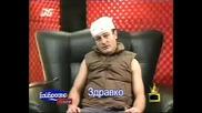 Бай Брадър  -  Здравко 4