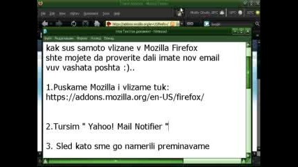Mozilla Firefox Yahoo! Mail Notifier