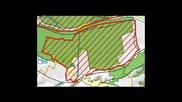 Района На Природен Парк Персина