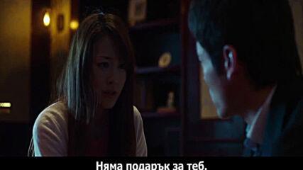 Until The Break of Dawn / Tsunagu (2012) / До зазоряване (4/4)