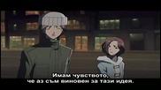 [ Bg Sub ] Nana - Епизод 3 - Високо Качество