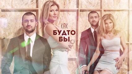 New 2013_тамерлан И Алена - Мало Мне (audio Karaoke)