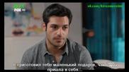 Сезонът на черешите Kiraz Mevsimi еп.25 Турция Руски суб.