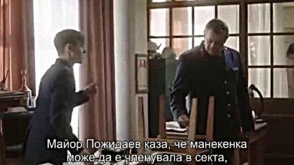 Паяк E01 ( 2015 )