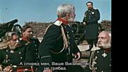 Героите на Шипка ( 1954 )