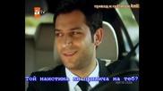 Любов и Наказание - 62 последен епизод - Саваш и Назан Бг Субтитри 11