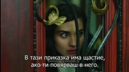 Черни (мръсни) пари и любов * Kara para ask Епизод 31 трейлър 3 бг.субтитри