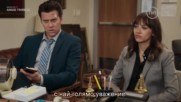 Angie Tribeca S01-e01