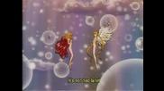Sailor Moon - Епизод 200