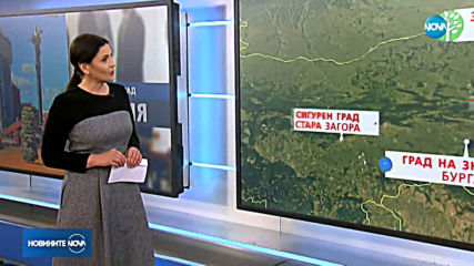 Новините на NOVA (10.04.2019 - централна емисия)