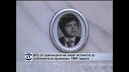 80% от румънците не знаят истината за събитията от 1989 година