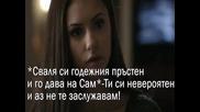 Еmpire-19 епизод