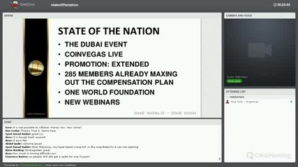 Onecoin уебинар - State of the nation