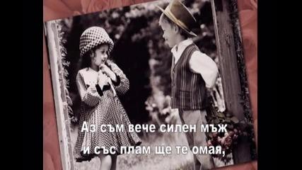 Двг Щастливци - Игра на любов