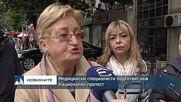 Централна обедна емисия новини - 13.00ч. 15.05.2019