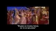 Бг Превод K3g - Bole Chudiya + Добро Качество