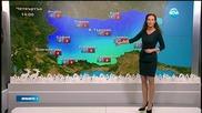 Прогноза за времето (06.01.2016 - централна)