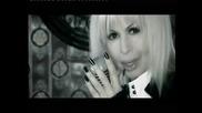 Лили Иванова - У Дома 2007