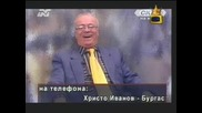 Господари На Ефира-Юлиан Вучков