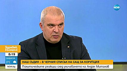 Маноил Манев: Президентът се