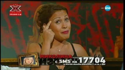 Big Brother 2015 (07.09.2015) - част 4