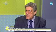 АНАЛИЗИРАЙ ТОВА: Експерти коментират как COVID-19 ще се отрази на изборите