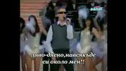 Sasa Matic 2008 - - Svuda Si Oko Mene[превод/
