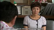 (бг превод) Spy Myung Wol Епизод 13 Част 1