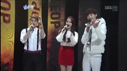 Fiestar - We Don't Stop @ Sbs Inkigayo [ 02.12. 2012 ] H D