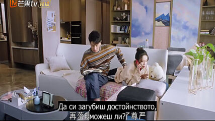 Intense Love (2020) / Силна Любов - Еp 20