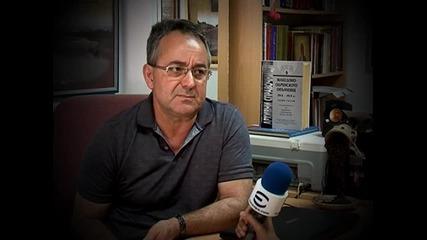 """Македония - Залезът на една """"демокрация"""""""