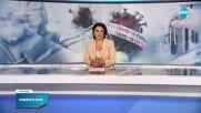 Новините на NOVA (27.04.2021 - следобедна емисия)