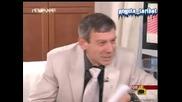 Лора Коритарова И Нейните Луди Гости - Господари На Ефира 17.06.2008