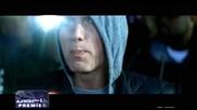 * Превод * Drake ft Lil Wayne Kanye West , Eminem - Forever Hq *превод *
