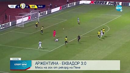 Аржентина е на полуфинал на Копа Америка след нов спектакъл на Меси
