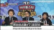 [engsub] Idol Star Olympics 2013 part3