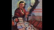 Недялка Керанова - Тръгнали ми са хаджии
