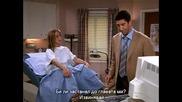 Friends, Season 8, Episode 3 - Bg Subs