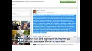 Борисов и Цветанов няма да водят листата на ГЕРБ за европейските избори