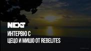 NEXTTV 043: Гости: Цецо и Мишо от Rebelities