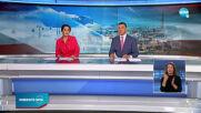 Новините на NOVA (02.12.2020 - централна емисия)