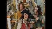 Гавра С Карибски Пирати